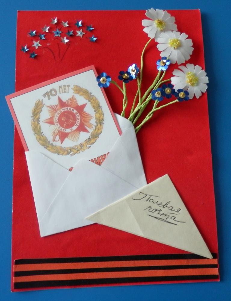Мне как сделать открытку для ветеранов своими руками 67
